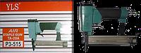 Пневматический степлер для плоских гвоздей