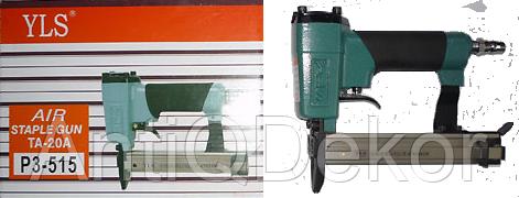 Пневматический степлер для плоских гвоздей - ZAKUP.IN.UA в Одессе