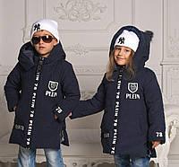 Темно-синяя модная зимняя курточка с меховым помпоном на капюшоне, фото 1
