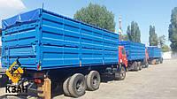 Переоборудование автомобилей КРАЗ, МАЗ на зерновоз, фото 1