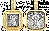 ОБРАЗОК  Лев, фото 2