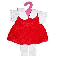 "Одежда для  ""Baby Born""   WEI-GCM5-2 ,2 вида"