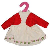 """Одежда для """"Baby Born"""" WEI-GCM6-4"""