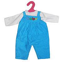 "Одежда для ""Baby Born""  WEI-GCM6-2 ,2 вида"