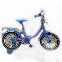 Profi Велосипед двухколесный 20'' G2012 Princess голубой