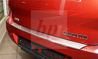 Защитная хром накладка на задний бампер с загибом Lada / VAZ Granta (лада / ваз гранта 2190)2010г+