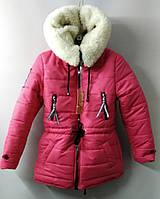 Девичья зимняя куртка-пальто. Кораллового цвета. Размеры  140-158. 6e157a19e65d2