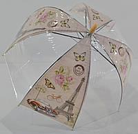 """Детский прозрачный зонтик """"грибком"""" с эйфелевой башней на 5-8 лет от фирмы """"MaX"""", фото 1"""