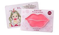 Гидрогелевые патчи для увлажнения губ The Saem Secret Pure Rosy Lips Gel Patch