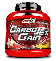 Гейнер  Amix CarboJET Gain 2250 g