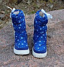 Детские зимние дутики синие с полосками 4, фото 3