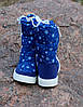 Детские зимние дутики синие с полосками 4, фото 2