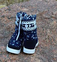 Детские зимние дутики синие с оленями 31р, фото 3