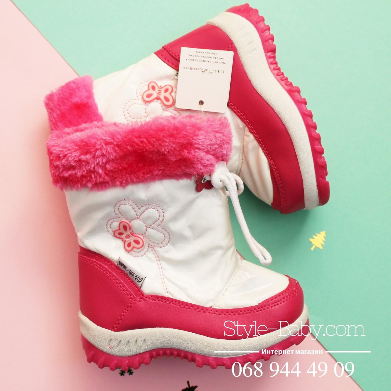 Сапожки дутики на девочку зимние тм Брис босфор р.25,27,28,29 - Style-Baby детский магазин в Киеве