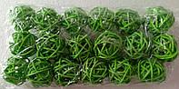 Набор Шаров плетенных из ротанга 3 см зеленые