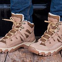 Берцы, ботинки тактические зимние беж
