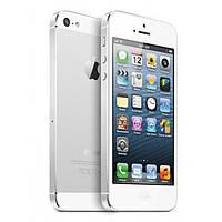 Apple iPhone 5S 16GB (Silver) CPO