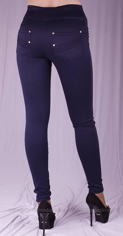 Леггинсы Exclusive синие с 40 по 58 размер осень/зима