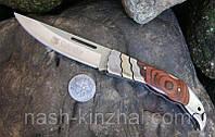Складной нож Columbia, подарок для активного туриста
