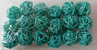 Набор Шаров плетенных из ротанга 3 см голубые