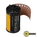 Фотопленка Kodak Portra 800 135-36, фото 2