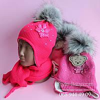 Шапка однотонная и шарф для девочки с меховым помпоном, Польша