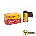 Фотопленка Kodak Color Plus 200 135-36, фото 2