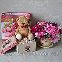 """Подарочный набор для любимой жены """"С годовщиной свадьбы"""", фото 3"""