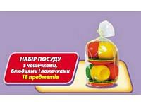 Набор посуды (18 пр.) Юника /50/ Юника