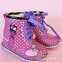 Зимние высокие ботинки на девочку фиолетовые JG р.23