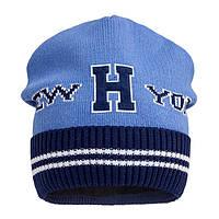 Зимняя шапка для мальчика арт 17332 5 - 8 лет