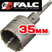 Falc F-03-234;   Фреза по бетону SDS-PLUS  35мм, с 4 победит. напайками