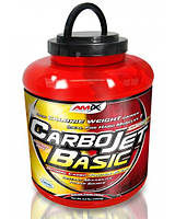 Гейнер Amix CarboJet™ Basic 3000 грамм
