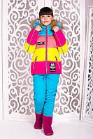 Яркий зимний костюм для девочки Аляска