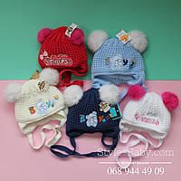 Шапка вязанная зимняя для младенцев травка Принцесса и мишка размер 34-36