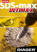 Буры Diager ULTIMAX SDS-MAX Армированный бетон (Франция)