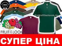 Мужская рубашка поло Original Polo 63-214-0
