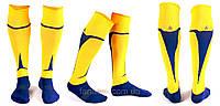 Гетры футбольные Liga Sport (р.р. 32-45, желто-синий)