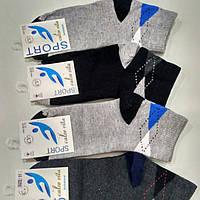 Носки детские демисезонные ароматизированные антибактериальные фирмы Calze Vita.