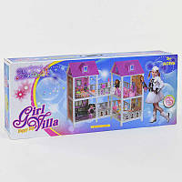 Кукольный домик 66890 (3) в коробке