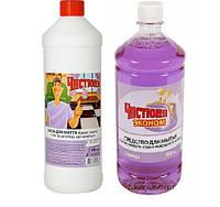 Средство для мытья пола  Чистюня 1 л. (в ассортименте)