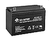 Аккумуляторная батарея BP100-12, BB Battery