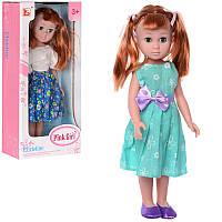 Кукла LS1488A-B 34 смзакрывает глаза