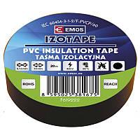 Изолента EMOS TAPE PVC 19/20 BLACK