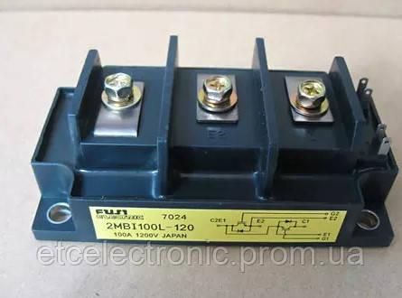2MBI100L-120