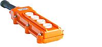Пост кнопочный  подвесной серии PVK