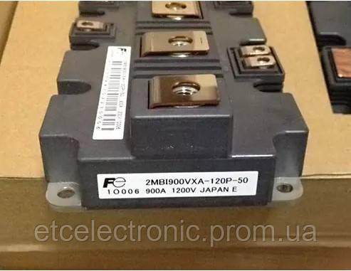 2MBI900VXA-120P-50