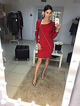 Трикотажное платье футляр с молнией «Hannah», фото 3