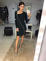 Трикотажное платье футляр с молнией «Hannah», фото 2