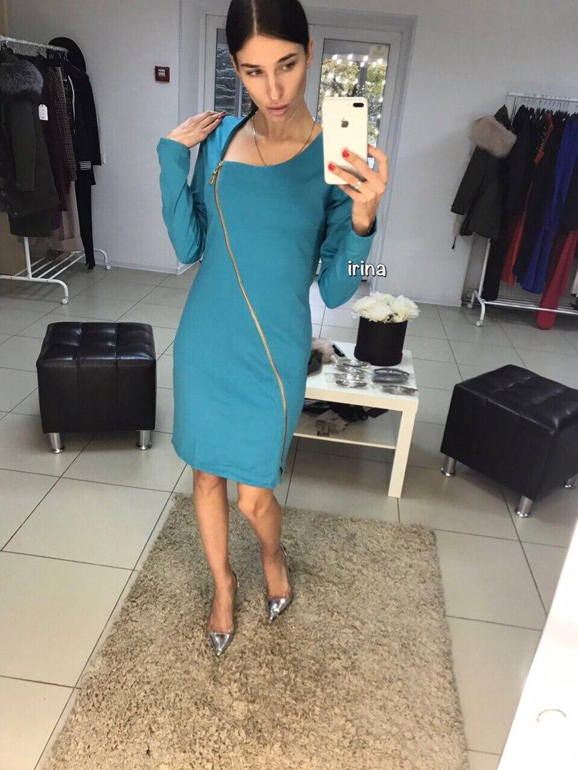 Трикотажное платье футляр с молнией «Hannah»